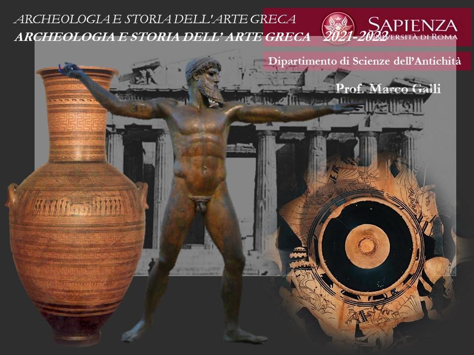 ARCHEOLOGIA E STORIA DELL'ARTE GRECA 2021-22